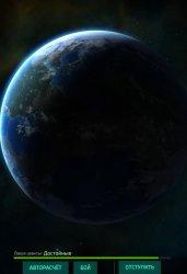 Любая космическая битва - унылый просчет невидимых цифр.