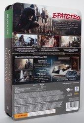 Assassin's Creed Unity – Bastille Edition