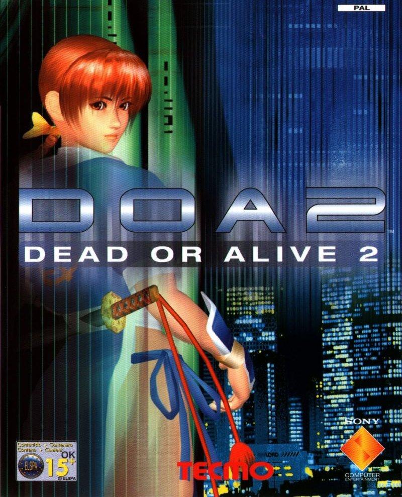 dead or alive аркадный автомат скачать