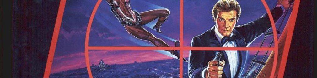 James Bond 007: A View to a Kill