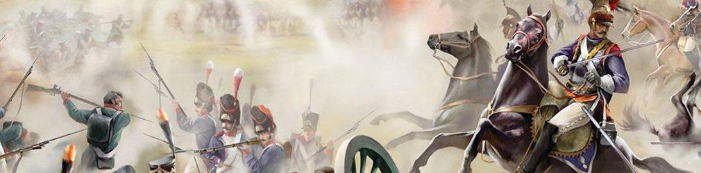Казаки II: Наполеоновские войны