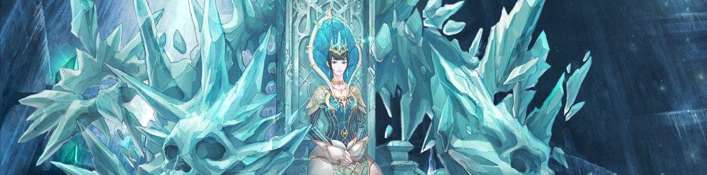 Lineage II: The 2nd Throne - Freya