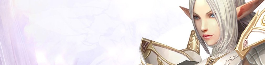 Lineage II - Interlude: The Chaotic Throne