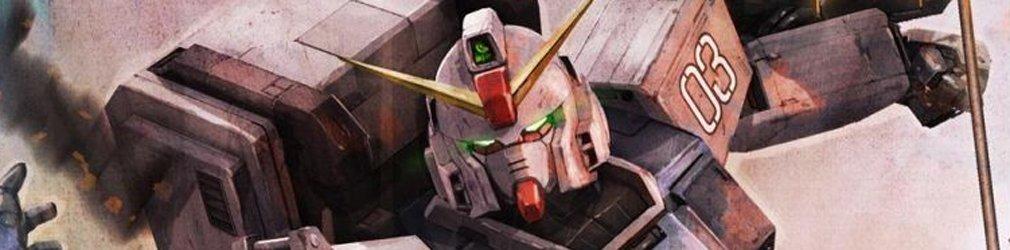 Mobile Suit Gundam: Battle Operation