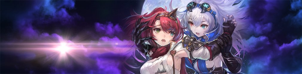Nights of Azure 2 - x360ce  Step by step emulator install manual