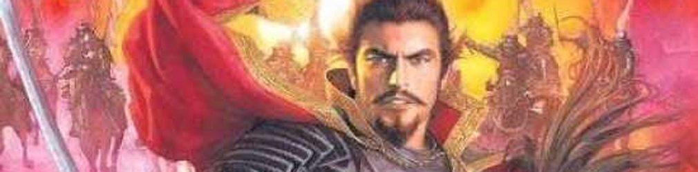 Nobunaga's Ambition: Tendou