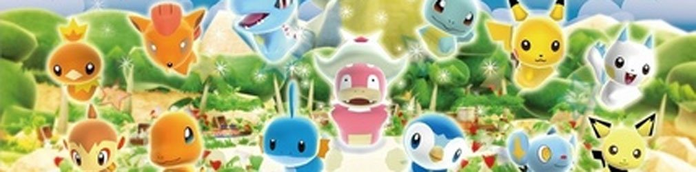 Pokemon Mystery Dungeon: Adventure Team