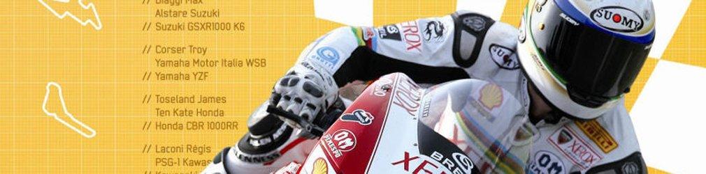 SBK-07: Superbike World Championship