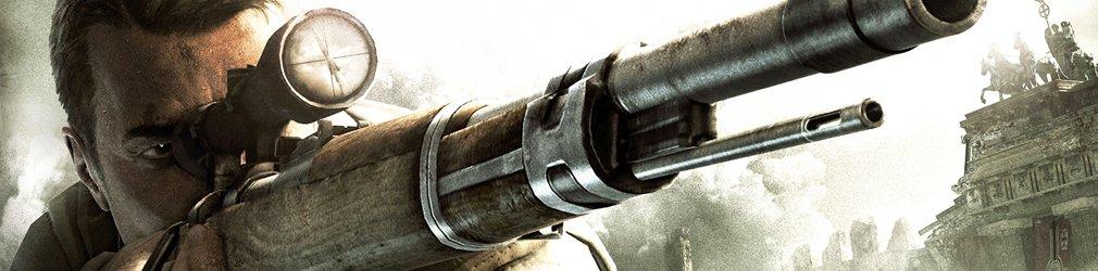 Снайпер Элит3 Не Распаковывается Ошибка 6