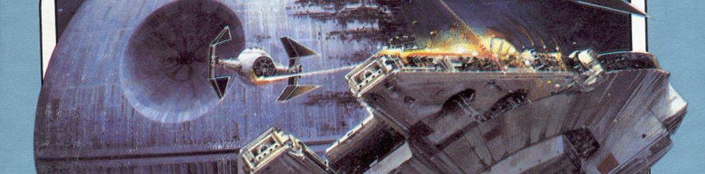 Star Wars: Return of the Jedi – Death Star Battle