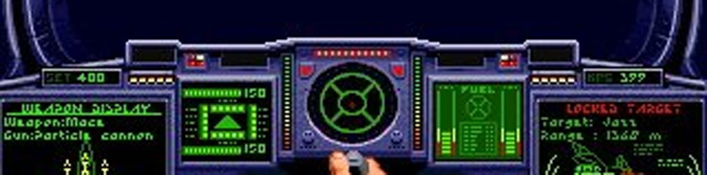 Wing Commander Ii Vengeance Of The Kilrathi Special Operations