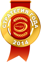 Gamer Info Awards 2014 – Лучшая стратегия