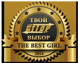 GITOP #19 - Игра с самой красивой девушкой