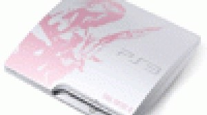 PlayStation 3 Final Fantasy XIII Lightning Edition