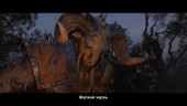 Call of the Beastmen Trailer