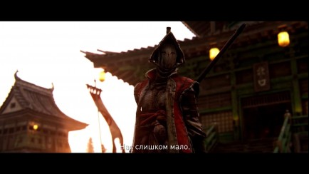 The Samurai - TGS 2016 Trailer