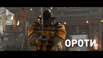 Orochi Trailer - Hero Series #4