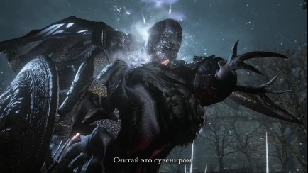 Ashes of Ariandel Launch Trailer