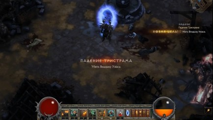 Anniversary Patch - 2.4.3: Celebrating 20 Years of Diablo