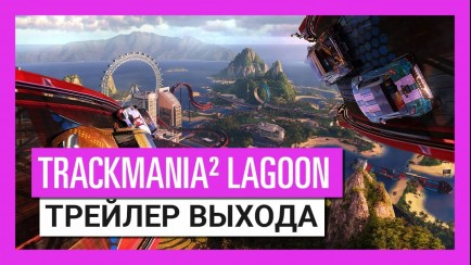 TrackMania 2 Lagoon - Launch Trailer