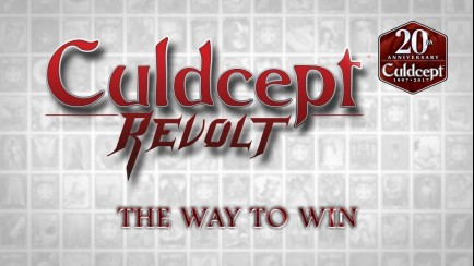 Culdcept Revolt - The Way to Win Trailer