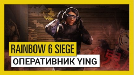 Blood Orchid : Ying Operator