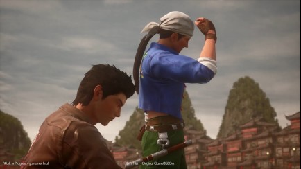 A Day in Shenmue