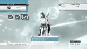 Behind the Templars: A Look at ACR's new Multiplayer Features